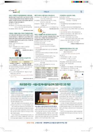 노원구소식 2015년 02월