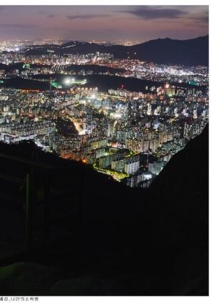 2018년 사진공모전 수상작 모음